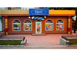"Оформление фасада магазина обуви "" Chips """