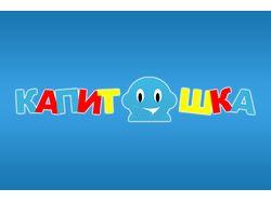 Логотип для подготовительной школы
