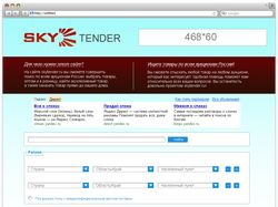 Сайт поиска по аукционам