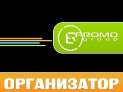 "Бейдж ""БеzБ PROMO group"""