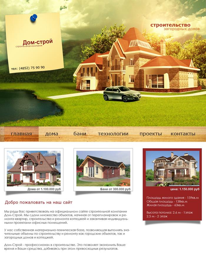 Сайт компании дома вск официальный сайт страховая компания осаго
