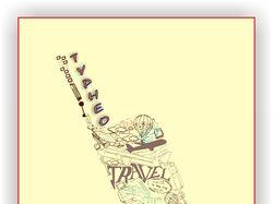 Лого для турагенства
