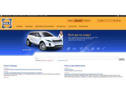 Сайт компании Hola
