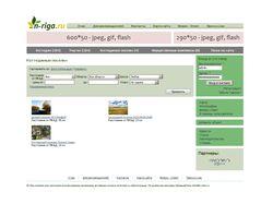 Сайт о недвижимости в московской области
