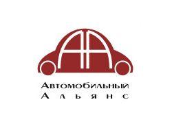 """ООО """"Автомобильный альянс"""""""