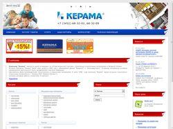 Компания Kerama