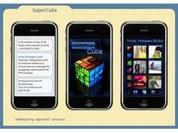 Игра Super Cube