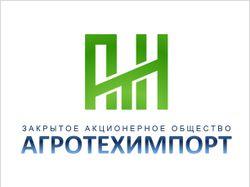 ЗАО Агротехимпорт