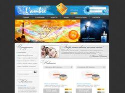 Интернет магазин представителей компании L'ambre