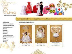 EkateRina — Свадебные аксессуары