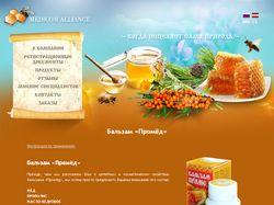 Дизайн сайта MEDICOM-ALLIANCE