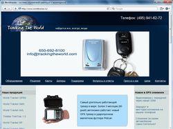 Верстка главной и внутренних страниц сайта
