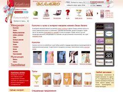 Редизайн старого интернет-магазина kolgotki.org