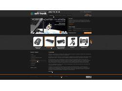 Каталог товаров (Админка на ExtJS - desktop)