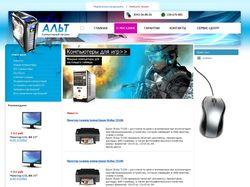 Дизайн для интернет-магазина АЛЬТ
