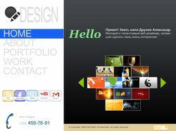 Дизайн портфолио
