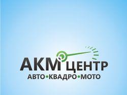 АКМ-Центр