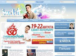 Молодежное служение Российского СоюзаЕХБ