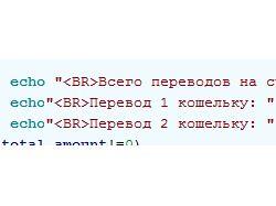 Автоматизация перевода WMZ с кошельков Webmoney