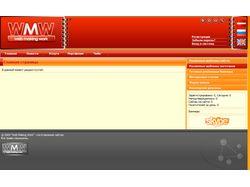 Web Making Work