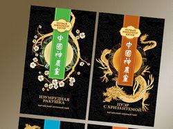 Китайские чаи
