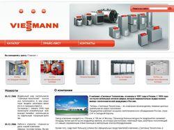 Viessmann - Котлы и Котельное оборудование