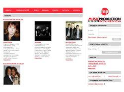 Фед.концерное агенство MusicProd