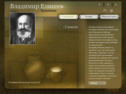 Верстка трех страниц сайта