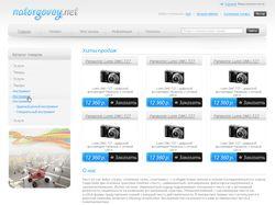 Natorgovoy.net