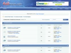 Дизайн форума IP.Board