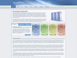 Дизайн сайта хостинг провайдера