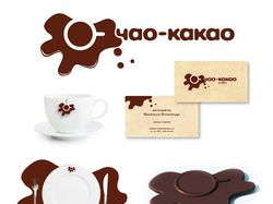 Памятки букеты, открытки чао-какао