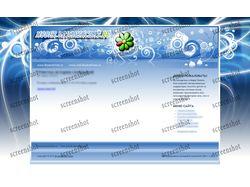 Модуль для управления поддоменом - BryanskChat CMS
