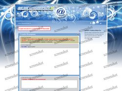 Модуль онлайн поддержки на сайте - Bryanskchat CMS