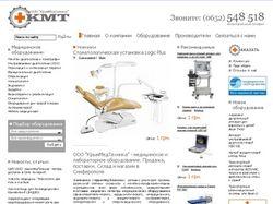Интернет-магазин медицинской техники и оборудовани