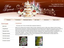 Интернет-магазин тортов собран на бесплатном скрип