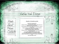 Пример дизайна