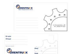 Визитки и конверты для ORENTRUCK