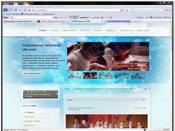 Официальный сайт Тукузской средней школы