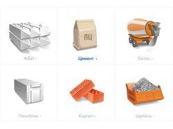 Сборные железо-бетонные конструкции
