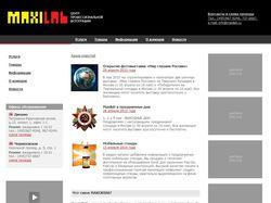 HTML-верстка: Сайт Maxilab
