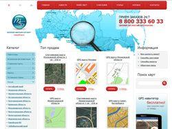 Интернет магазин GPS карт