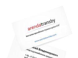 Визитка — «Arendatransby»