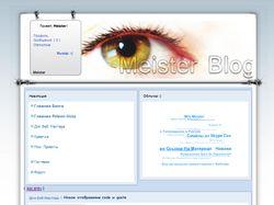 Шаблон для персонального блога