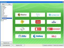 Конфигуратор интерфейса платежного терминала