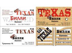 Варианты визитки для бармена