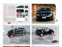 Буклет для Formula Motor Ukraine