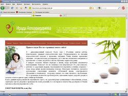 Личный сайт психолога