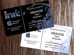 Визитки сотрудников компании Init