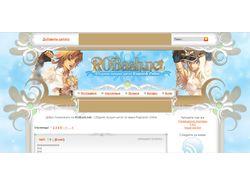 ROBash.net :: Сборник лучших цитат Ragnarok Online